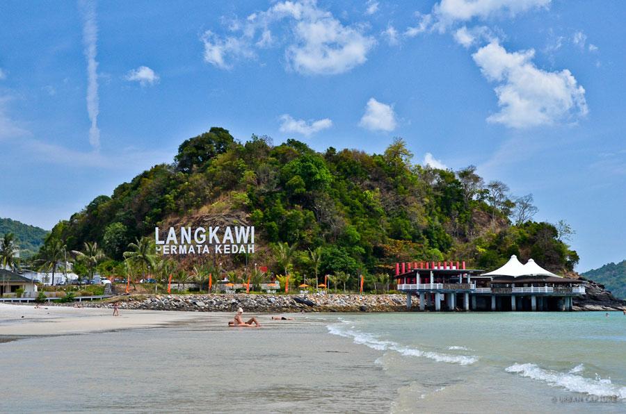 Nên Mua Hàng Miễn Thuế Tại Langkawi Ở Đâu?