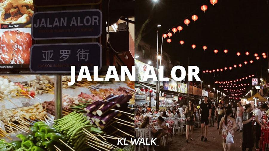 Con Đường Ăn Uống Jalan Alor Malaysia